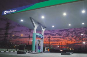 RELIANCE RELIANCE PETROL PUMPS BP PLC BP PETROL PUMPS IN INDIA SHELL PETROL PUMPS