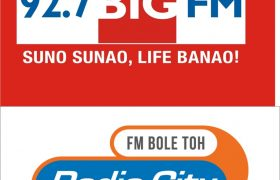 Anil Ambani Sell Big FM, Anil Ambani Sell Big FM To Jagran Prakashan, Reliance Broadcast Network, Anil Ambani, BIG FM Radio Channels, Jagran Prakashan, Dainik Jagran, BIG Magic, Music Broadcast Ltd, Reliance Capital, Reliance Group, Adag Group, big fm mumbai address, 92.7 big fm rj list, 92.7 big fm contest number delhi, 95 big fm online, big fm mumbai live, big fm mumbai careers, 92.7 big fm tamil online, big fm logo, radio city 91.1 love guru, radio city live, radio city app, radio city 91.1 delhi, radio city mumbai address, radio city logo, radio city careers, radio city top 25, anil ambani children, anil ambani wife, anil ambani son, anil ambani family, anil ambani education, anil ambani companies, anil ambani net worth, anil ambani wiki