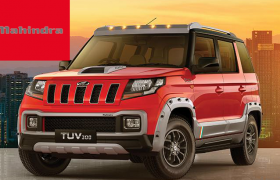 Mahindra, Subscription Model, Mahindra SUV, M&M, MAHINDRA & MAHINDRA, Anand Mahindra, CAR ON SUBSCRIPTION, M&M KUV1OO, AUTO COMPANIES, Automobile NEWS, Mahindra Bolero Pik-Up, Mahindra Thar, Mahindra XUV300, Mahindra Scorpio, Mahindra Bolero, Mahindra Marazzo, Mahindra Bolero Camper, Mahindra Alturas G4, Mahindra Supro, Mahindra XUV500, Mahindra Bolero Big Pik-Up, Mahindra KUV100 NXT, Mahindra TUV300, Mahindra e-Verito, Mahindra Xylo, Mahindra NuvoSport, Mahindra TUV300 Plus, Mahindra e2oPlus, Mahindra Verito, Mahindra Verito Vibe