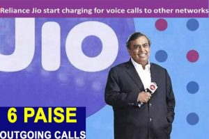 telecommunication, jio, airtel, vodafone, business, indian economy, trai, 6paise, fortune, bottom Of The Pyramind, economy, telecoms, india news, IUC Rates, outgoing calls, postpaid plans, prepaid plans, telecom operators, interconnect, telecom regulatory