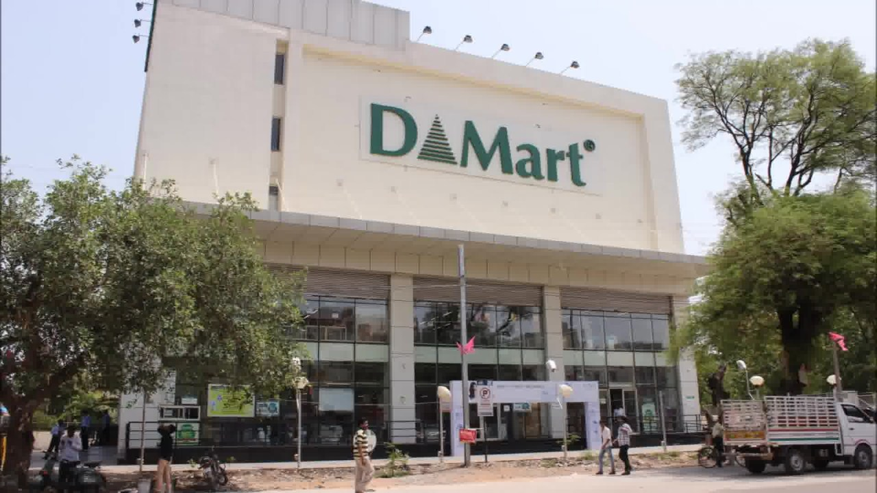 D mart ipo listing date
