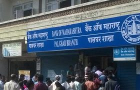 Scam-hit Bank of Maharashtra closes 51 branches, including 13 from Mumbai & Thane