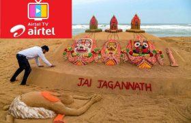 Airtel, Airtel Tv App, puri rath yatra, jagannath temple, reliance jio, lord jagannath, chariot destival, Puri Rath yatra live streaming, odisha, jagannath puri trath yatra, Puri rath yatra on airtel tv app, the holy festival of Odisha